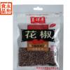 花椒 八角茴香 五香粉 辣椒干 调料 调味品批发 商超供应厂家直销