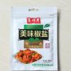 调料调味品批发 餐饮专用 烧烤佐料美味椒盐 永和调味料公司