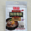 调味品批发 餐饮炖汤调料 炖排骨佐料 永和调味料公司