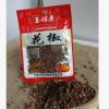 批发餐饮调料调味品花椒永和调味料公司
