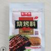 批发餐饮专用烧烤料调味品调料煮茶蛋调味料佐料永和调味料公司