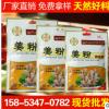 餐饮专用 烧烤调味品姜粉 调料永和调味料公司