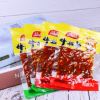 品品牛板筋爽口薄片40g麻辣烧烤红烧3味可选休闲小吃零食成都特产
