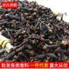 丁香批发 火锅底料香料川菜卤菜调味品500g 食用农产品丁香