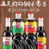 厂家直销味极鲜生抽酿造酱油调味品食用醋米醋12瓶/箱一件代发