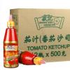 盛记沙司500克*12支 7-11便利店鱼蛋关东煮小吃配料番茄酱