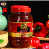 古法豆瓣酱调料厂家批发四川红油郫县豆瓣酱辣椒酱1000克一件代发