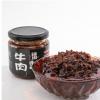 欢哥香辣豆瓣牛肉酱 拌面拌饭牛肉火锅蘸料 220克瓶装调料