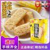 台湾进口零食老杨咸蛋黄饼干方块千层酥粗粮特产代餐酥性威化饼干