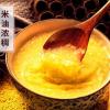 5斤2019新米食用米脂小黄米熬粥特级黄小米农家吃的煮粥蔚县贡米