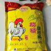 质量保障 大桥鸡精420g 鲜香 味浓 持久调味料 厨房调味料