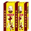 王守义十三香调味料45g厨房烧菜包子调料盒装香料调料小龙虾配料