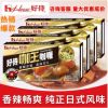 好侍咖王咖喱90g中辣 日式块状浓味速食即食盒装咖喱酱厨房调味料