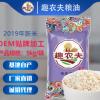 【趣农夫】2019新米东北五常圆白糯米5kg10斤酒糟汤圆包粽子稻谷