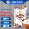 产地货源2019新米五常大米趣农夫东北特产长粒香5kg10斤厂家直销