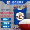 【趣农夫】2019新米五常长粒香25kg东北大米50斤黑龙江产地货源