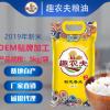 【趣农夫】包邮2019新米五常稻花香2号25kg50斤东北大米厂家直销
