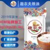 【趣农夫】2019新米五常长粒香25kg东北大米50斤黑龙江厂家直销