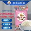 【趣农夫】厂家直销2019新米产地货源东北五常大米5kg珍珠米10斤