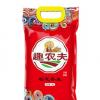 【趣农夫】19新米五常稻花香2号5kg黑龙江厂家直销产地货源10斤