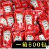 亨氏番茄酱9g*600包小包装调味品KFC薯条炸鸡翅外卖调味酱料批发