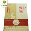 云南蜂蜜 新鲜蜂巢蜜 蜂窝 嚼着吃的蜂蜜40g*8瓶 礼盒装厂家批发