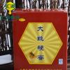 大姚蜂蜜150g/盒云南特产蜂蜜 硬蜜纯净味道甘甜办公室零食批发