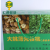 云南特产坚果核桃年货礼盒装 原味核桃2kg 休闲零食 干果食品批发