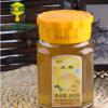 云南特产大姚蜂蜜500g 原生态野坝子蜂蜜农家土蜂蜜送礼厂家直销