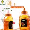 原生态蜂蜜批发云南特产百花蜂蜜500g巢蜜农家自产土蜂蜜一件代发