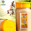 【原生态冬蜜】农家自产野生蜂蜜1000g野生蜂蜜厂家直销一件代发