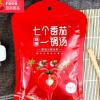 厂家直番茄火锅底料187g米线番茄酱麻辣烫底料商用调味料七个番茄
