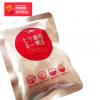 番茄火锅底料250g米线番茄酱麻辣烫底料商用调味料七个番茄酸甜辣