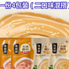 海底捞火锅蘸料120克*4袋组合香辣原味麻辣蘸料麻辣烫冒菜火锅
