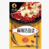 刘一手麻辣活鱼调料包150g*3包家用小包装水煮鱼调料商用批发麻辣