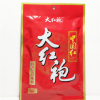大红袍红汤火锅底料400g 中国红 30袋/箱 还有150g