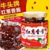 台湾牛头牌红葱香酱175g台式肉燥炸酱拌面卤肉饭香葱酱凉拌菜