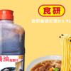 食研酱油拉面汁1.9L瓶装酿造酱油日式调味料调味品日式拉面汁