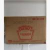 亨氏番茄调味酱 9G*600 份番茄沙司 小包装 薯条寿司意面酱料