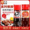 日本奥利棒牌烧烤用番茄猪排用酱汁调料蘸料360g/瓶保质期25个月