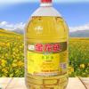 金龙鱼精炼一级菜籽油10L桶装家用商用炒菜油炸植物油菜籽油粮油