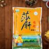 热卖莎轩鸡精调味料高品质餐饮火锅店专用厂家直销莎轩系列