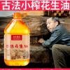花生油 农家自榨食用油 桶装 家用5斤小瓶装纯正古法压榨炒菜浓香