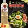 丘比沙拉汁焙煎芝麻口味蔬菜水果沙拉汁寿司凉拌色拉酱1.5L