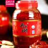蜀府红油豆瓣酱1.1kg 郫县豆瓣 辣椒调味酱 川菜回锅肉调料火锅料