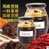 风味香辣豆豉下饭菜 火锅蘸料馍蘸料豆豉调味酱 豆豉拌饭拌面酱