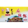 王守义麻辣鲜调味料118g*48包 十三香烧烤佐餐做汤火锅调料