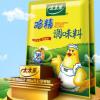 太太乐三鲜鸡精100g 炒菜煲汤火锅 家用调味料厨房调味品