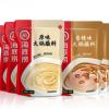 海底捞蘸料120g/袋(原味/香辣味/麻辣味火锅蘸料批发非火锅油碟