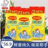 雀巢美极鲜鸡粉2.2kg调味品鸡鲜粉炒菜煲汤凉菜火锅提鲜增鲜调料